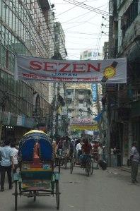 Wide Open Street